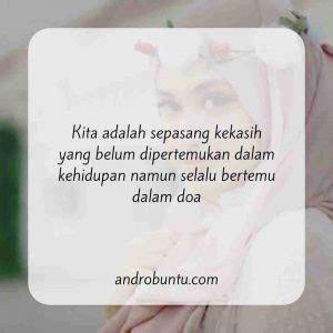 kata mutiara doa islami gambar islami