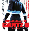 Gantz: O (ガンツ:O) Full Movie Watch Online HD Eng Sub - FullMovie720p.com