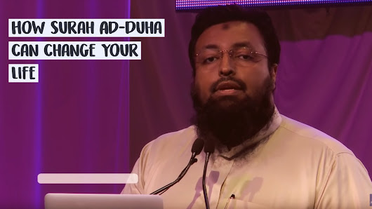 How Surah Ad-Dhuha can change your life - Sh Tawfique Chowdhury [Beautiful] - YouTube