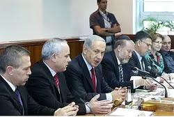 Israeli cabinet meeting