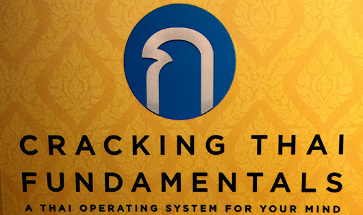 Product Review: Cracking Thai Fundamentals by Stuart Jay Raj