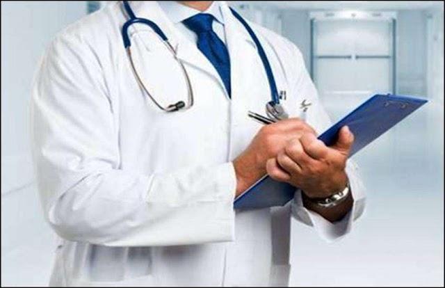 CNBC Recruitment 2021: चाचा नेहरू बाल चिकित्सालय में सीनियर रेजिडेंट के पदों पर निकली भर्ती, सीधे इंटरव्यू से होगा चयन