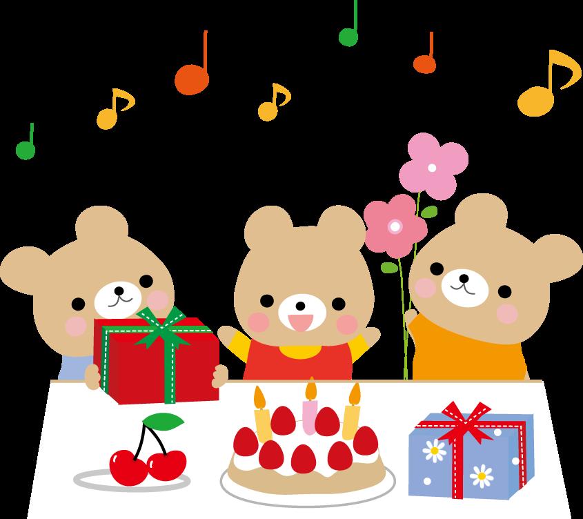 誕生日バースデーお祝いイラスト無料素材