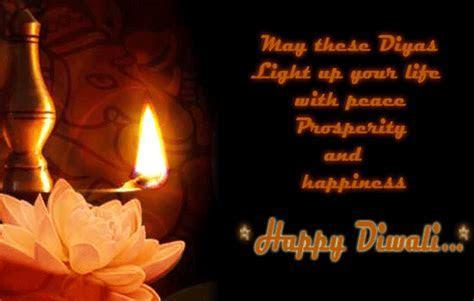 Glowing Diyas  Free Diyas eCards, Greeting Cards   123