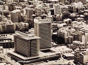 L'Hotel Phoenicia di Beirut, negli anni '70.