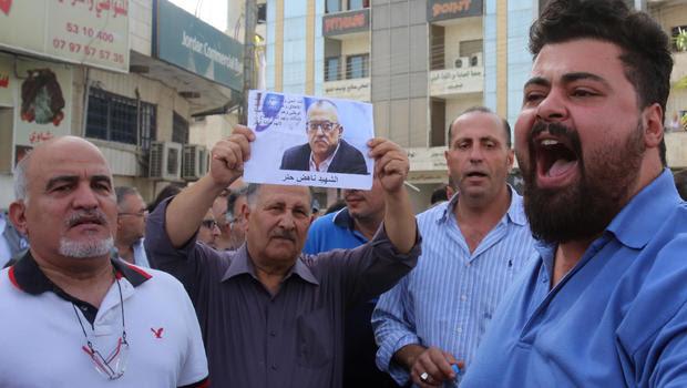Image result for Nahed Hattar