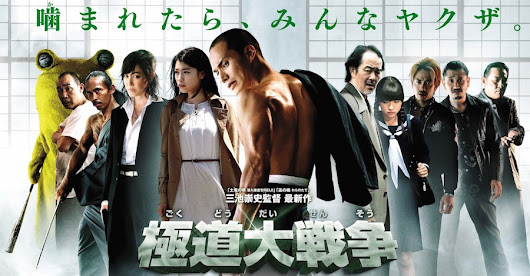 Yakuza Apocalypse is the Vampire Yakuza Action Fantasy Film You Didn't Know You Needed