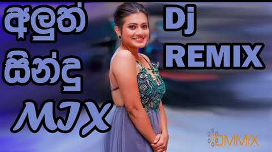 Old Sinhala Song Remake Mp3 Download idea gallery