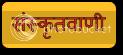 Sanskrit Central