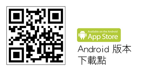 iQC_Android_App.jpg