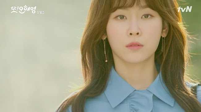 Image result for seo hyunjin oh hae young
