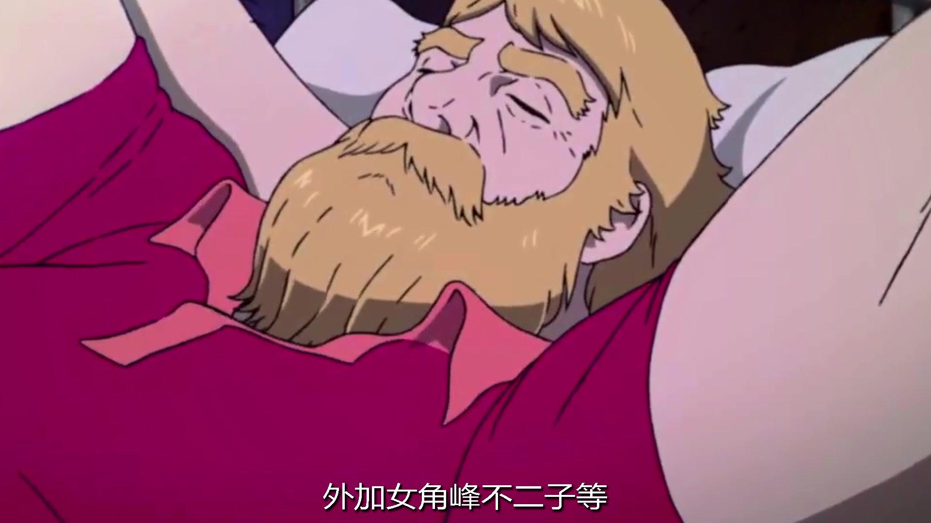 痛失巨匠 鲁邦三世 原作者加藤一彦先生离世 漫画连载50余年 哔哩