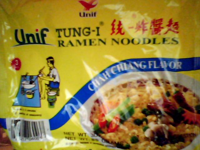 ramen_tung-i-chah-chiang