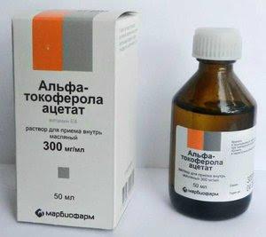 Витамин вв ампулах: инструкция по применению