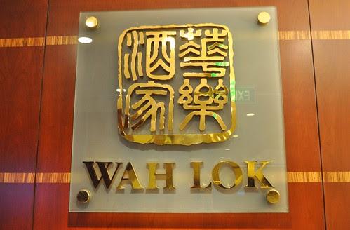 wah lok