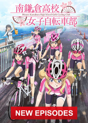 Minami Kamakura High School Girls... - Season 1
