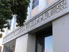 former Melbourne Butter Supply, South Melbourne