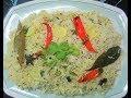 Zeera Rice/Cumin Rice | Cook With Shaheen