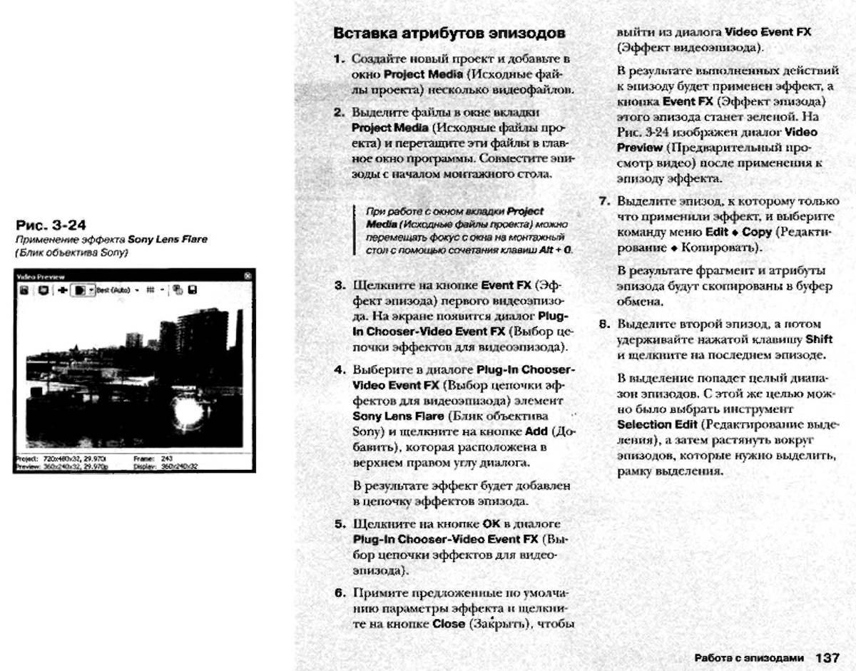 http://redaktori-uroki.3dn.ru/_ph/12/122146558.jpg
