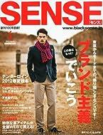SENSE(センス)2012年 04月号