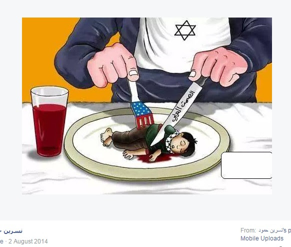 Nisreen Hmood - Screenshot - Cartoon - Israel eating Palestinians