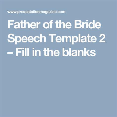 father   bride speech template  fill   blanks