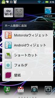 20120404_shortcut