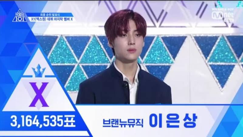 개난리난 프듀X101 데뷔그룹 엑스원 최종 데뷔조 | 인스티즈