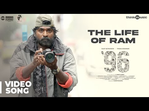 life of ram Dual lyrics ~ English-tamil