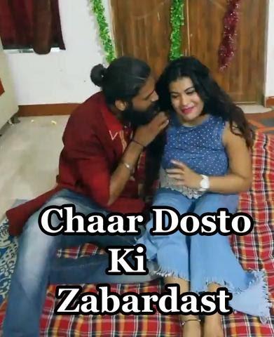 Chaar Dosto Ki Zabardast Story (2019) - Desi Dhamaal Hindi Hot Video