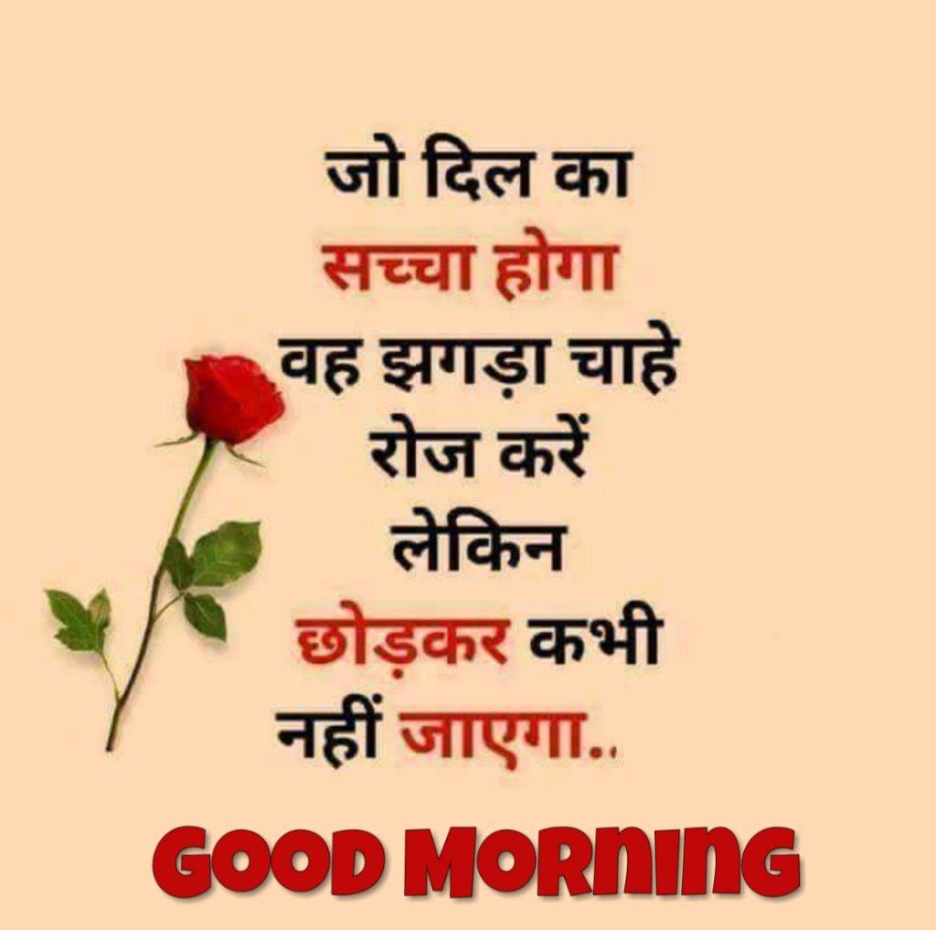 Good Morning Inspirational Pics Goodmorningpicscom