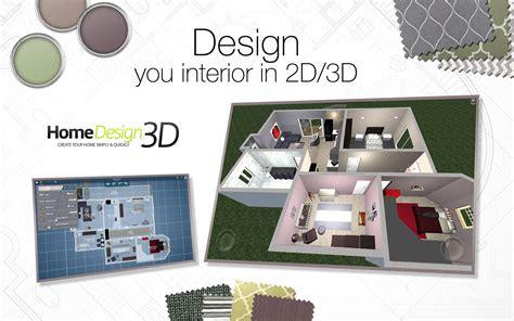 home design  full pc game