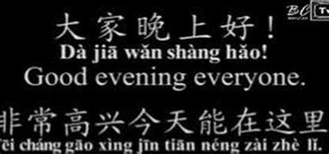 Wedding speech in chinese. www.slavgorod.by