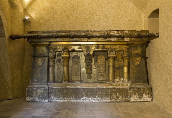 Arca de la Alianza de la basilica dels Sants Just i Pastor