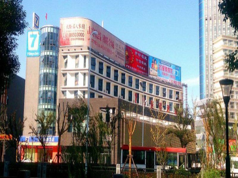 7Days Inn Suqian Siyang Bus Station Reviews