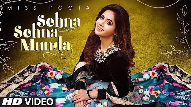सोहना सोहना मुंडा Sohna Sohna Munda Hindi Lyrics - Miss Pooja Lyrics