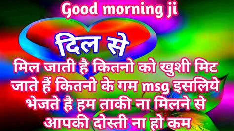 good morning video  whatsapp good morning whatsapp
