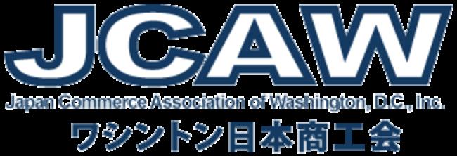 Japan Commerce Association of Washington, D.C., Inc.
