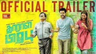 Dharala Prabhu Tamil Movie (2020) | Cast | Trailer | Songs
