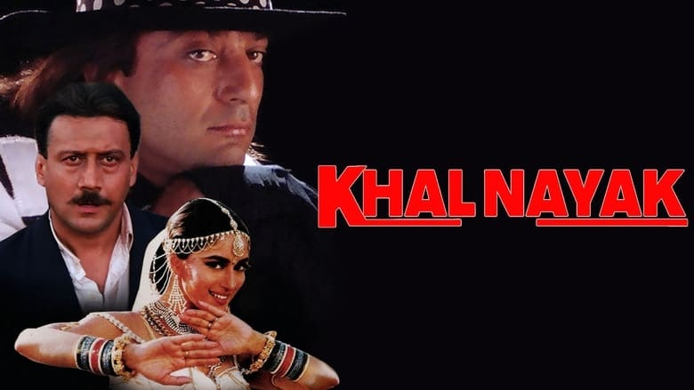 Khal Nayak 1993 vf box office Complet Streaming VF