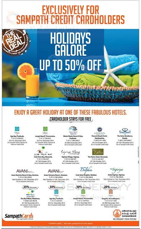 Sampath Bank Credit Card Promotion / Offers till 31st