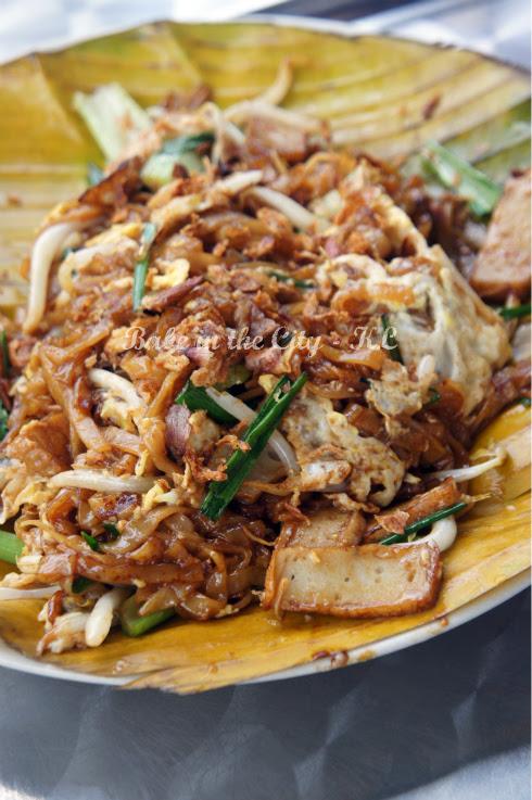 Fried Kuey Teow RM6.00
