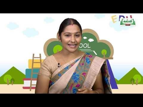 Class 10 English Unit 6 Prose The Last Lesson Part  1 Tamil Medium Kalvi TV