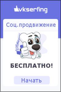 Рекламный сервис