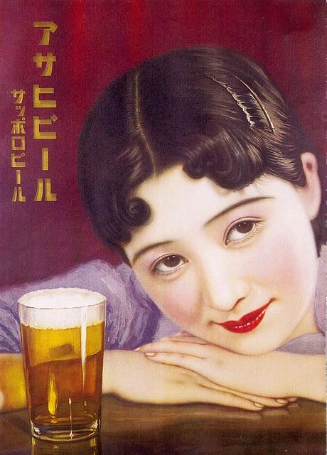 Asahi and Saporo Beer ad, 1930s