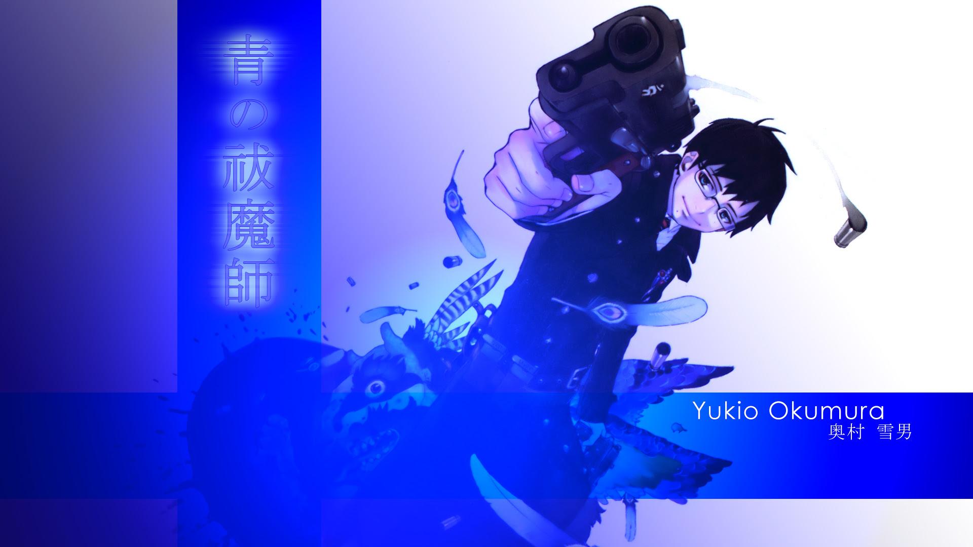 09 青の祓魔師壁紙 1920 1080 Psp Iphone 4 Xperia カベガミヤ2011