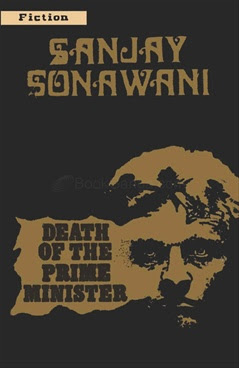 Death Of The Prime Minister ( English )