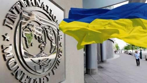 Il FMI arriva in Ucraina: le tariffe del gas aumenteranno del 264%