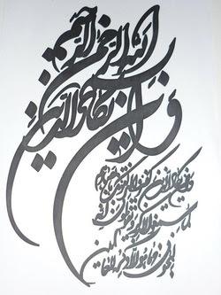 Kata Mutiara Hidup Alwahid Art Kaligrafi