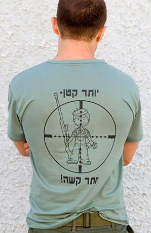 IDF unit t-shirt hq